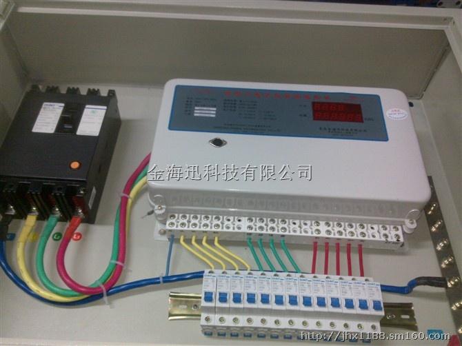 DDNSB型多用户电能表 DDNSB系列多用户电子式智能电能表,计量采用先进的大规模专用集成电路,模块化设计,采用单 片微处理,可同时计量1-40路用电量,LED数码管循环显示。该电表具有宽量程、高精度、智能输出 等优点。可配置受持抄表或微机远程抄表,特别适用于小区物业管理现代化,院校、企业、农村用电 量管理。 该电表参照国家有关电气规范设计,具有外围件少、可靠性高、功耗电低、体积小、安装简 易等特点。用于计量50Hz单相、三相交流有功电能。 功能及特点: 模块化设计,维护方便 精确计量1~40路交流有