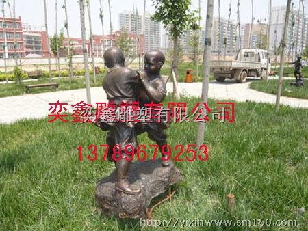 城市小品雕塑,校园雕塑