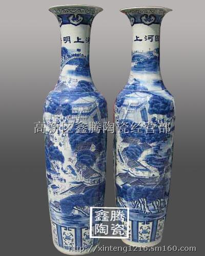 庆典活动礼品陶瓷大花瓶,传统手工制作陶瓷大花瓶,青花瓷陶瓷大花瓶
