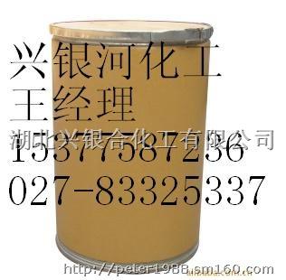 包装规格:25kg纸板