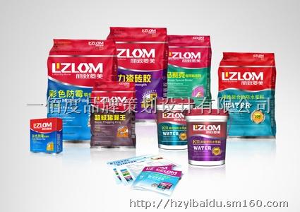 專業的油漆品牌包裝設計公司