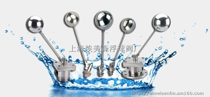 上海市市辖区奉贤区塑料浮球阀图片