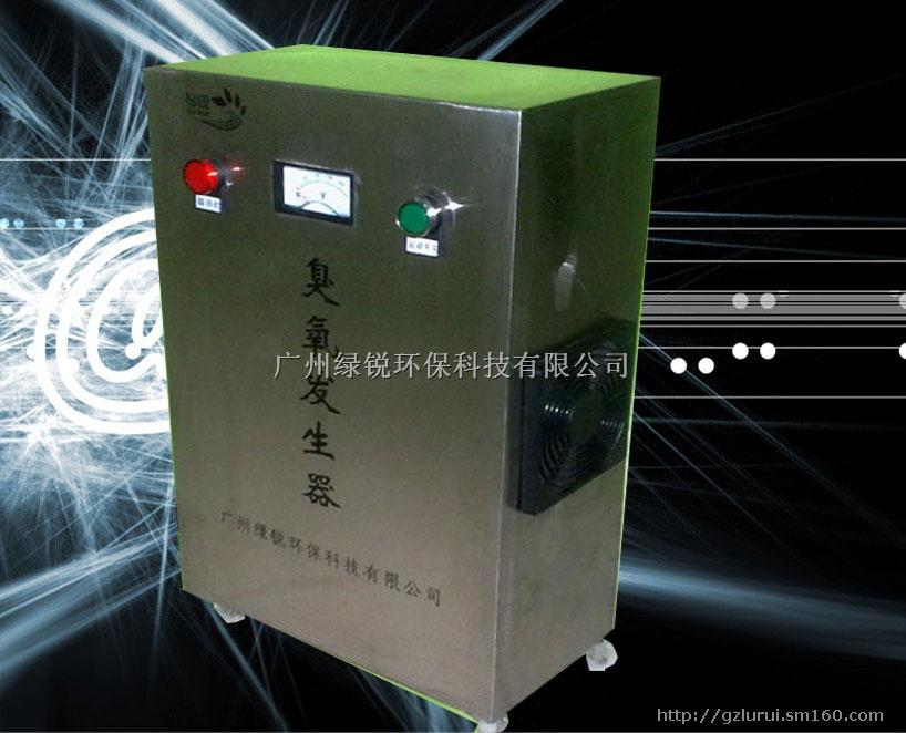 臭氧发生器操作规程,消毒碗柜臭氧发生器,臭氧发生器