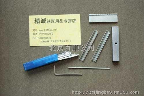 【半圆锁锡纸工具】手动工具批发价格,厂家,图片,采购