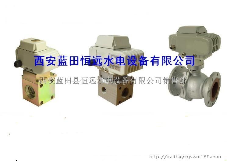 双动自保持电磁球阀zbf22qs-40/50参数图片