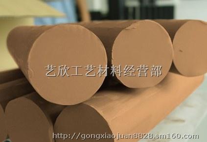 (自产自销精雕油泥现特价280元/一箱,工业油泥/汽车模型雕塑泥,大型