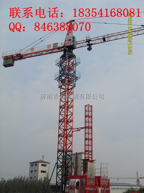 QTZ40自升式 超长吊臂(42-46.8米),覆盖面大 标准节截面(1500*1500),钢性好,吊重时整机稳定,摆动小 标准节主肢材料型号(140*140*12和140*140*10125*125*12) 电器系统采用国内优质或进口元件,性能稳定可靠,起升机构调速性能好,起升、下降无冲击、平稳、滑环式绕线双速电机+涡流制动器