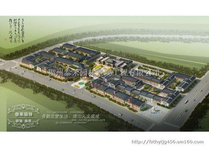 福州专业园林设计公司 设计别墅庭院花园屋顶花园 景