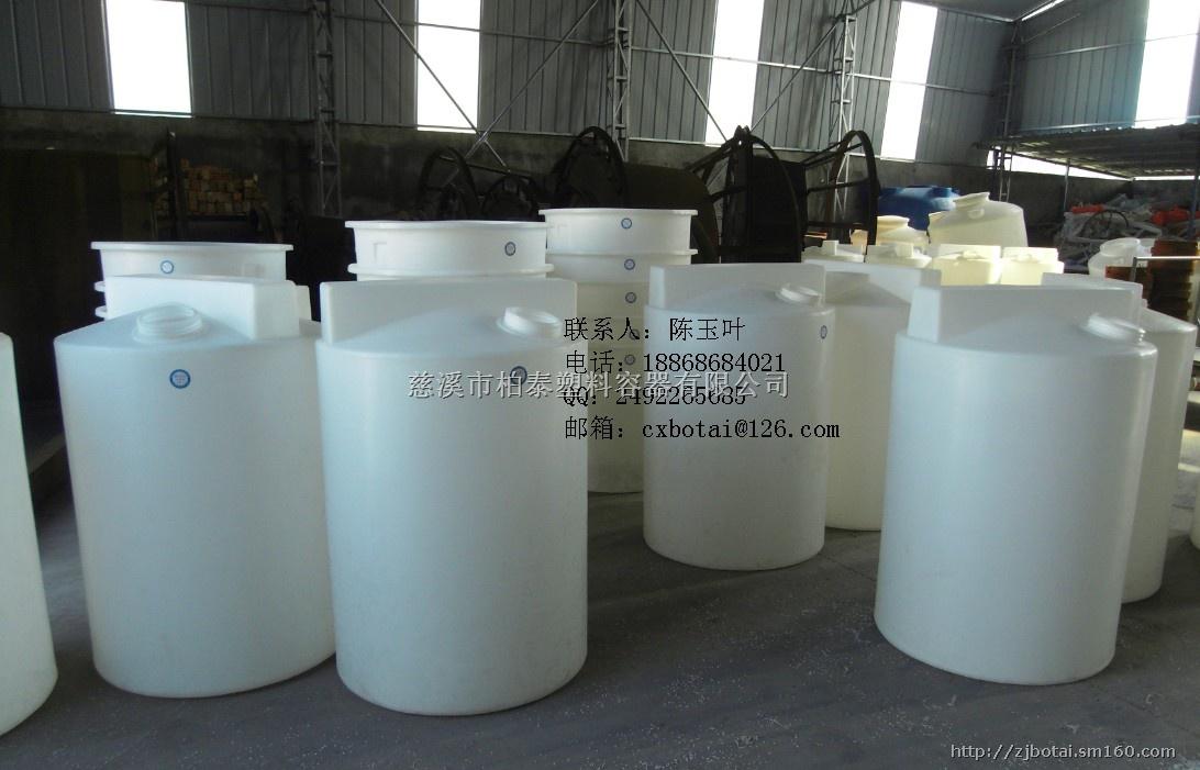 【柏泰容器500l加药桶尺寸