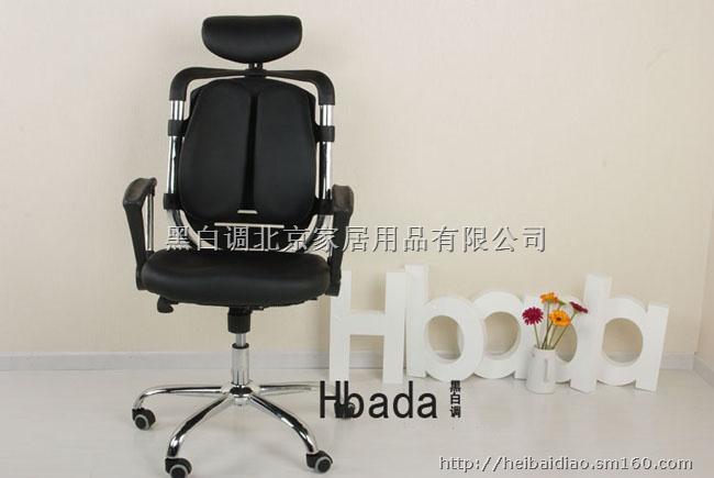 【老板椅】办公家具批发价格
