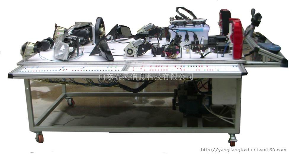 实训台采用帕萨特B5全车电器电路实物为基础,能充分展示灯光系统、仪表系统、电控燃油喷射系统、起动系统、充电系统、雨刮系统、音响系统、电动车窗系统等个系统的各种工作过程及工作原理。适用于各类院校对汽车维修实训的教学需求。 产品配置: 灯光系统、仪表系统、电控燃油喷射系统、起动系统、充电系统、雨刮系统、音响系统、电动车窗系统等相关附件。可移动台架(喷塑) 产品功能: 1、可真实演示全车电路电器试验台的各个结构的工作原理 2、各实物开关和模拟开关等控制,并可设置各种故障从而模拟实际运行工况来进行对相关系统的电阻