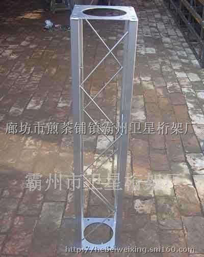 供应固定型圆管桁架