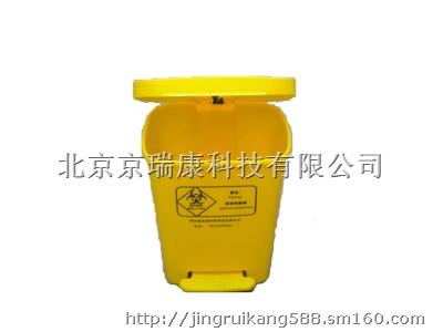 【医用脚踏垃圾桶医疗垃圾桶】塑料包装用品批发价格