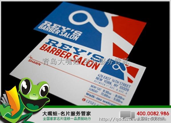青岛设计最好的名片 青岛专业名片设计