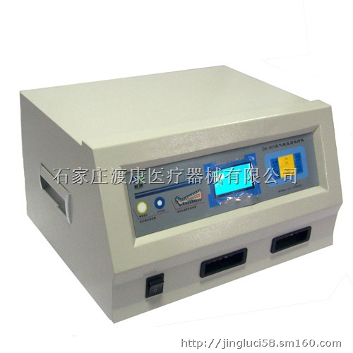 空气波压力治疗仪图片