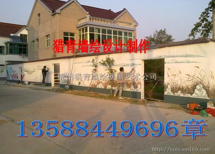 农村文化墙,乡村文化墙,新农村墙绘,墙体彩绘手绘