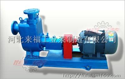 该泵属 自吸式离心泵,具有结构简单,操作维护方便,运行平稳,排量