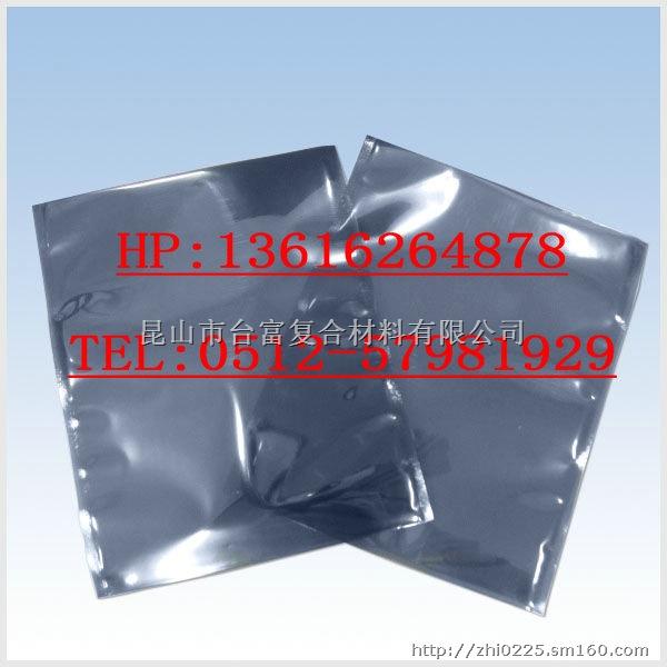 香港线路板铝箔包装袋 香港pcb真空包装袋 香港电
