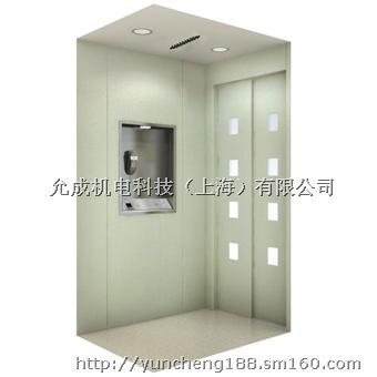 家用别墅电梯轿厢(ychl-1004)