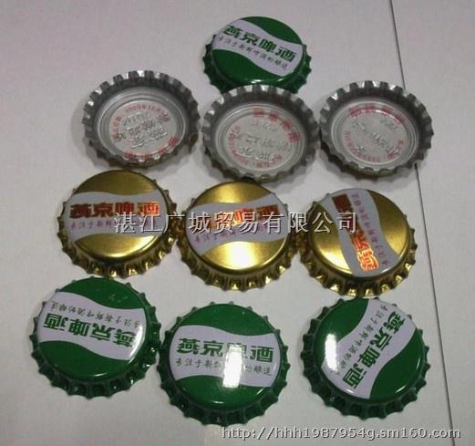 【啤酒瓶盖】辅助包装材料批发价格
