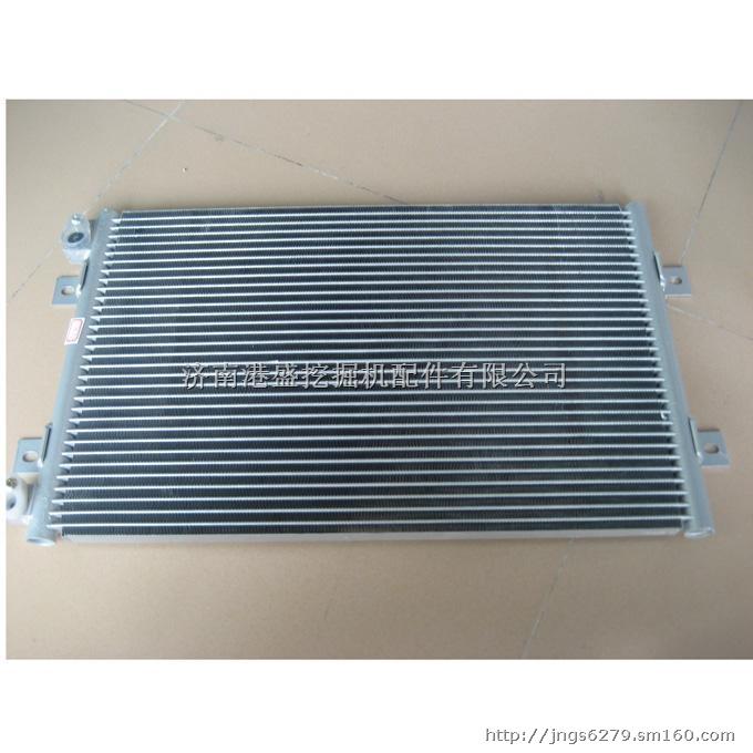 挖掘机空调冷却器