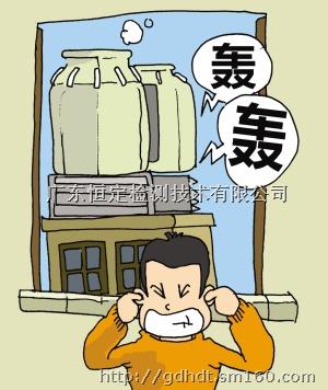 噪声污��f�x�_噪声检测工业噪声检测生活噪声检测