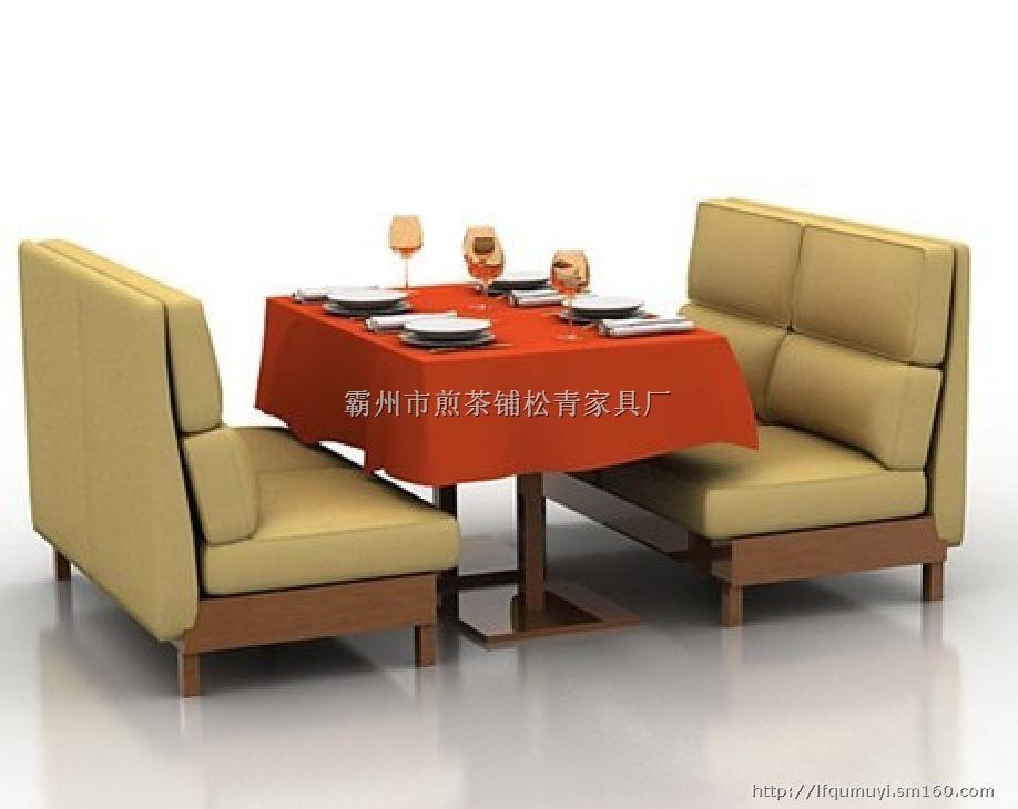 卡座沙发,防火曲木椅,曲木椅
