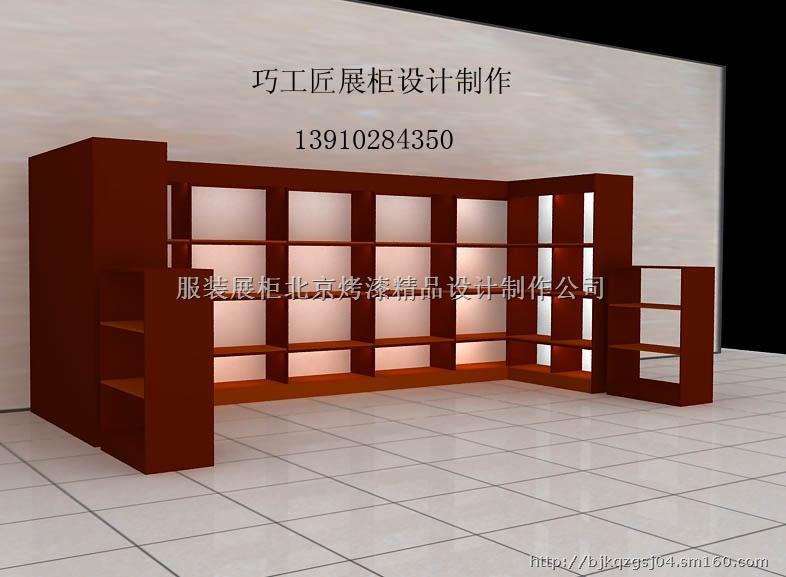 【商场展柜制作】展会设计批发价格