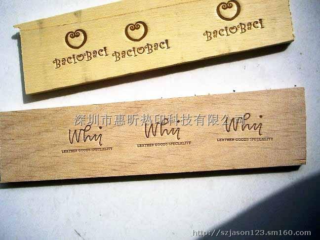 【木制品烙印机】其他批发价格