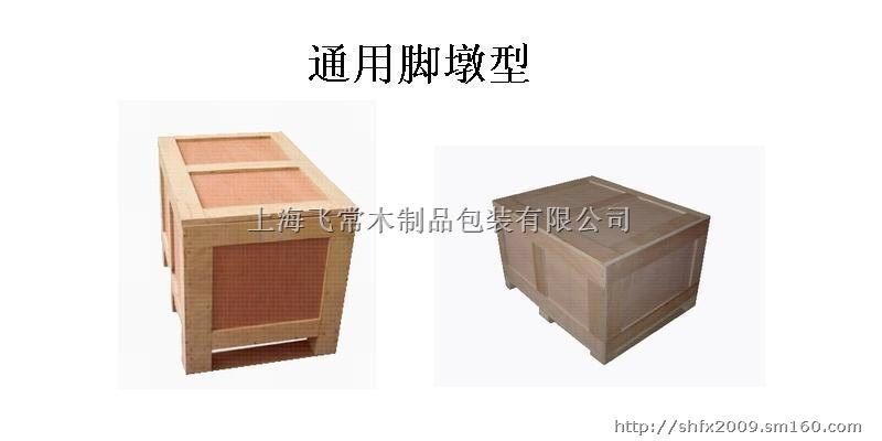【上海松江胶合板包装箱供应】竹木包装用品批发价格