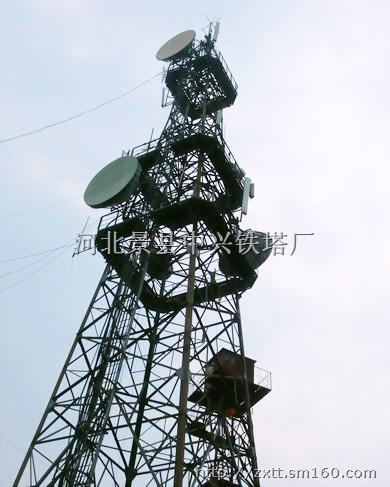 通信塔由塔体,平台,避雷针
