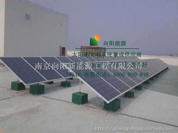 4)系统的应用 一,用户太阳能电源:3-5kw家庭屋顶并网发电系统; 二