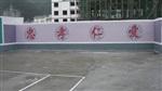 校园文化墙,校园围墙美化,校园围墙写字