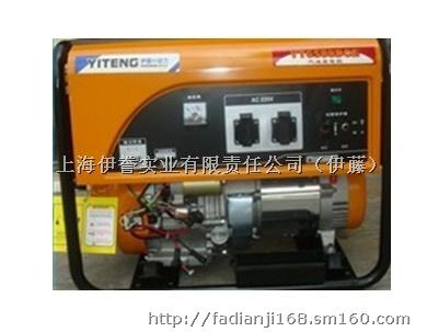 5kw三相汽油发电机