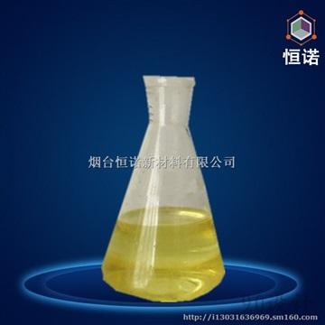 水溶性金属腐蚀抑制剂DMNA(二巯基噻二唑二钠盐)