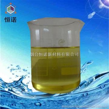 金屬減活劑TH-571(噻二唑衍生物)