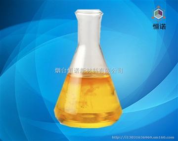 浮选剂噻二唑TMTN-2