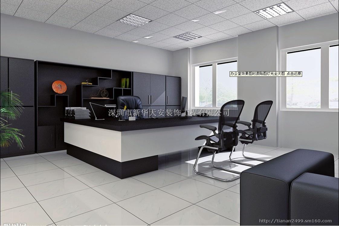 办公室厂房装修设计首选新华天安