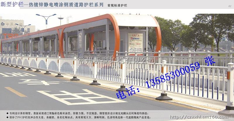 道路交通护栏图片-常州新型护栏有限公司产品相册
