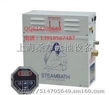 STEAMIST史密斯蒸汽机