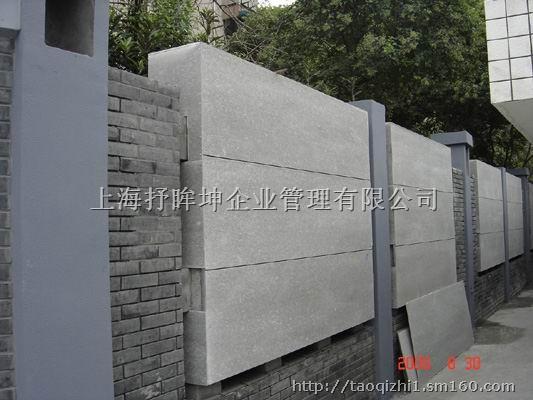 【木丝水泥板/唐山木丝水泥板】装饰板材批发价格