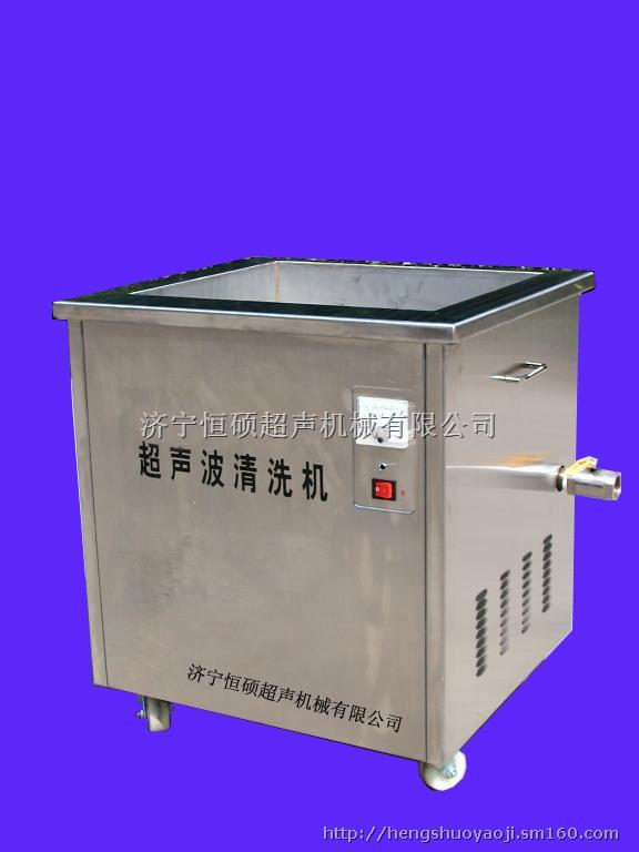 【液压油缸筒超声波清洗机】v金属、清理金属批设备滑轮u型图片