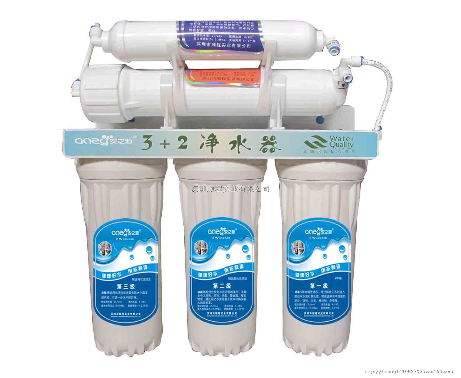 净水机保养步骤
