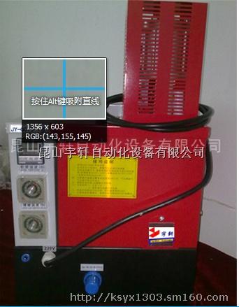 汽泵的接线实物图
