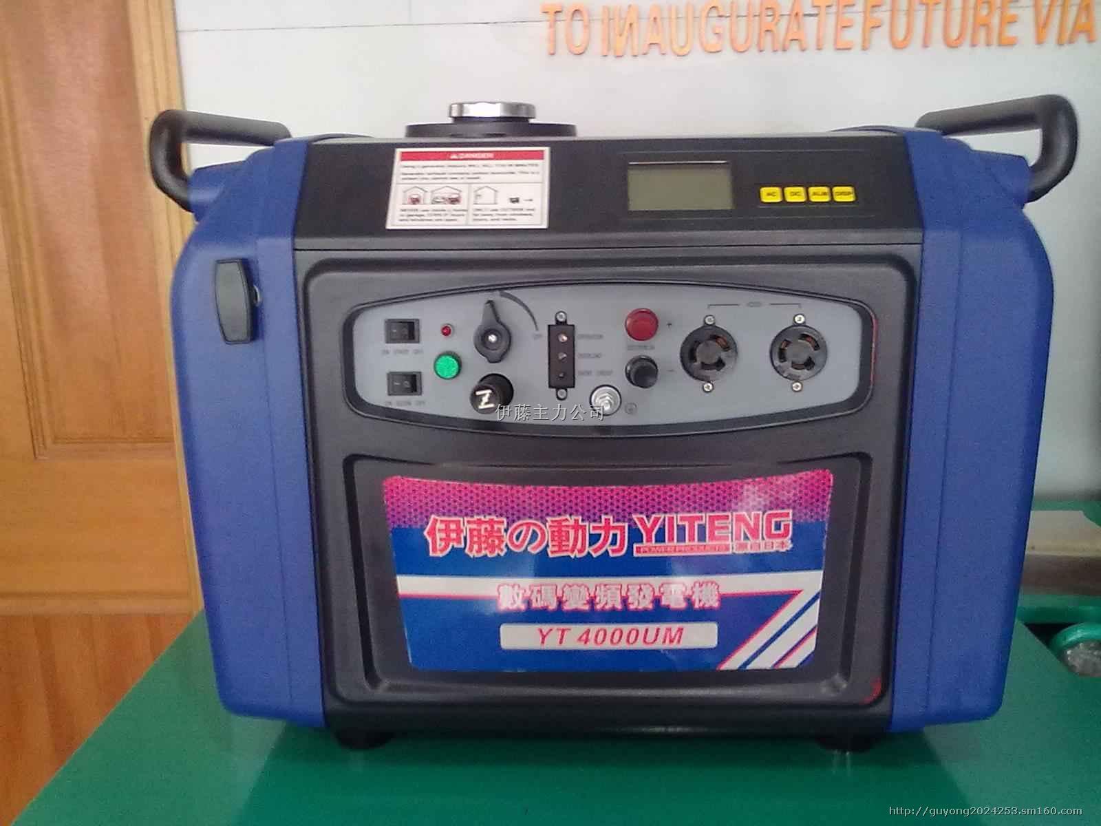 3千瓦电启动汽油发电机/房车专用发电机