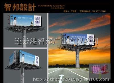 连云港做户外喷绘 连云港做广告牌喷绘 连云港做展板