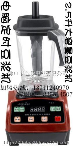 小型商用豆浆机价格_现磨豆浆机价格 小型商用豆浆机 摩卡现磨豆浆机