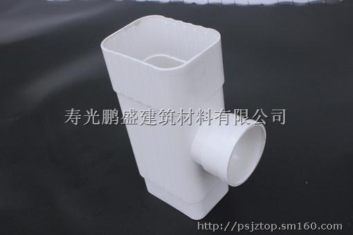 北京落水系统价格/北京落水系统厂家/落水系统专业制造商/ 最专业的落水系统 天沟 檐沟 落水管的生产厂家因为专业所以信赖 我们承诺提供世界顶尖的产品,给你最满意的价格!!! --------------------------------------- 鹏盛建筑材料有限公司生产的天程落水系统,双壁落水系统,PVC落水系统,雨水槽,檐槽,檐沟,天沟,方管,雨水管,PVC,挡叶网,弧型雨水斗,滑水板,檐槽吊接器,檐槽封盖,檐槽卡接器,檐槽锁毕器,檐槽阳角,檐槽阴角,雨水槽吊接器,雨水槽卡接器,雨水槽锁毕器,