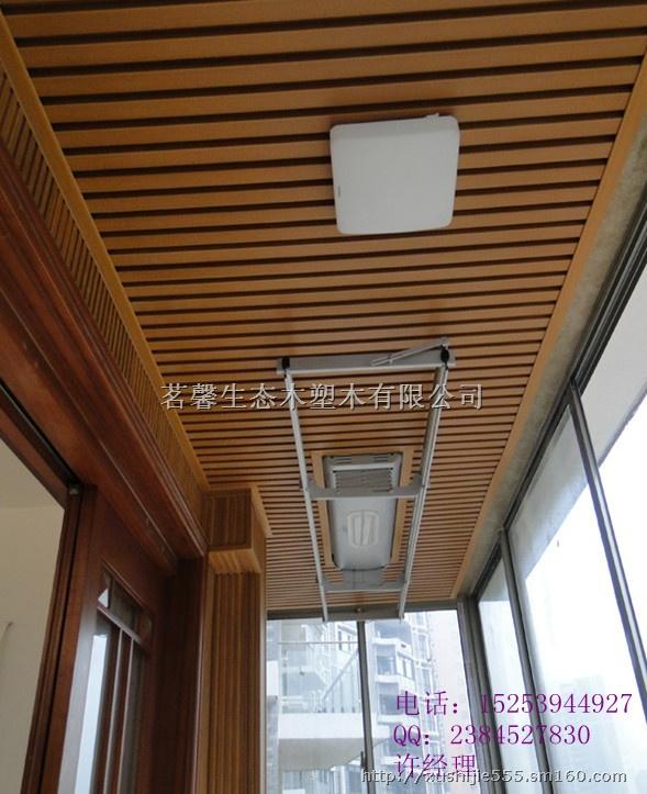 【阳台生态木吊顶装修好看吗】装饰板材批发价格