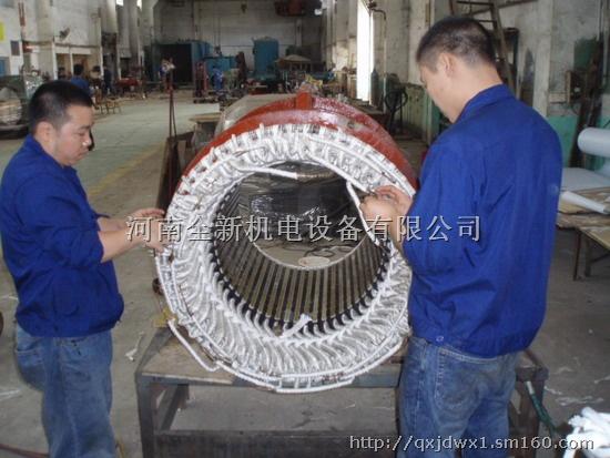【电机维修-大型电机维修-高压电机维修-电机线圈